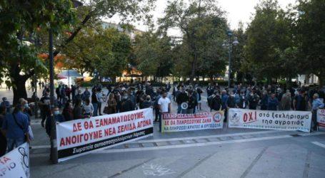 """""""Πληρώσαμε πολλά δεν θα πληρώσουμε ξανά!"""" φωνάζουν οι εργαζόμενοι Λάρισας (φωτό) στο συλλαλητήριο"""