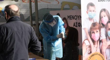 Και νέα δειγματοληψία με rapid tests την Τρίτη στην πλατεία Ταχυδρομείου στη Λάρισα