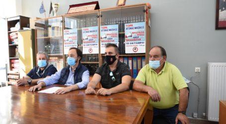 Συλλαλητήριο από το Εργατικό Κέντρο Λάρισας την ερχόμενη Τρίτη