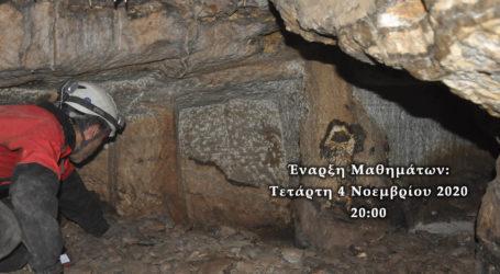 Σεμινάριο αρχαίας μεταλλευτικής αρχαιομεταλλουργίας στον Βόλο