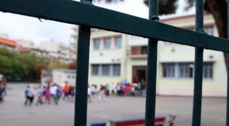 Δήμος Ελασσόνας: «Έκτακτη ανακοίνωση για κλείσιμο τμημάτων σε Δημοτικά Σχολεία»