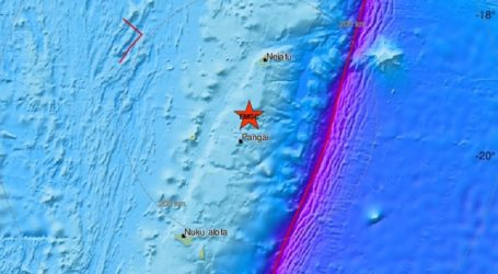 Σεισμική δόνηση 6,4R σε θαλάσσια περιοχή ανοικτά του αρχιπελάγους