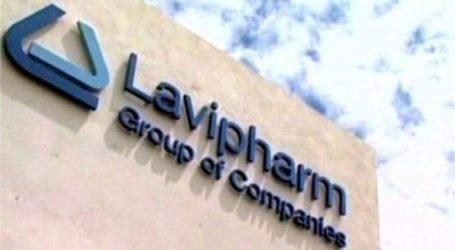 Αυξημένος κατά 13% ο τζίρος της Lavipharm στο εξάμηνο