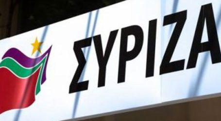 Συνάντηση των τομεαρχών Ανάπτυξης του ΣΥΡΙΖΑ