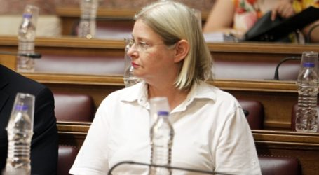 Έκπληξη από τον διορισμό της συζύγου Μιχαλολιάκου, Ελένης Ζαρούλια στη Βουλή