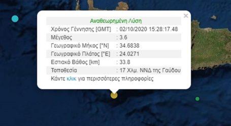 Σεισμός 3,6 Ρίχτερ νότια της Κρήτης