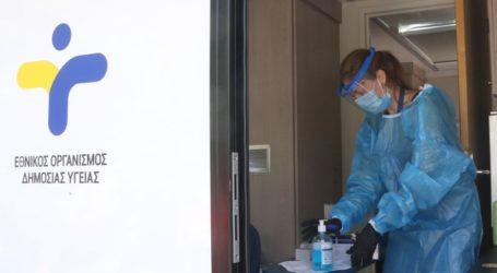 Στην Πέλλα σήμερα κλιμάκια του ΕΟΔΥ μετά τα 114 κρούσματα σε κονσερβοποιία