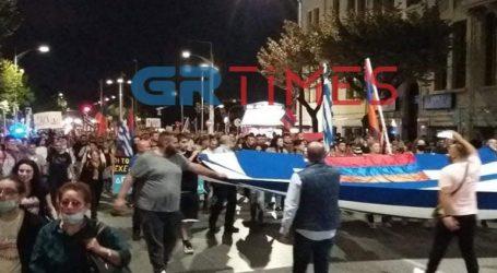 Πορεία διαμαρτυρίας Αρμένιων για το Ναγκόρνο- Καραμπάχ