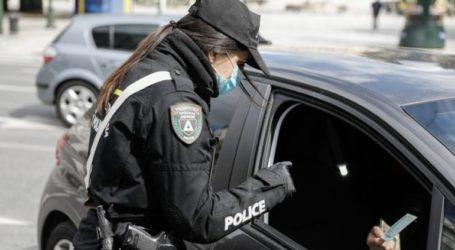 Συνελήφθησαν 22 άτομα και βεβαιώθηκαν 1.071 παραβάσεις κατά τη διάρκεια αστυνομικών ελέγχων