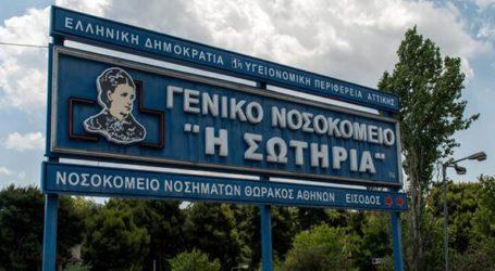 Ένας ακόμη νεκρός στην Ελλάδα από κορωνοϊό
