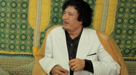 Βρέθηκε μέρος του «θησαυρού» του Καντάφι