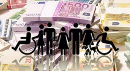Εγκρίθηκε η δαπάνη για δέκα προνοιακά επιδόματα