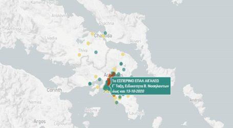 Δείτε αναλυτικά σε ποια σχολεία στην Ελλάδα έχουν εντοπιστεί κρούσματα κορωνοϊού