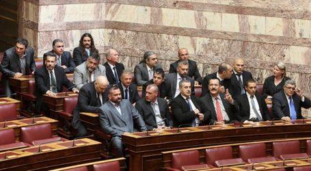 Έρχεται ρύθμιση για τα πολιτικά δικαιώματα των καταδικασθέντων της Χρυσής Αυγής