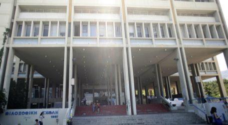 Εισβολή αγνώστων στο γραφείο του πρύτανη στην Πανεπιστημιούπολη