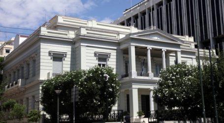 Η Ελλάδα καλωσορίζει τη συμφωνία για κατάπαυση του πυρός στο Ναγκόρνο-Καραμπάχ