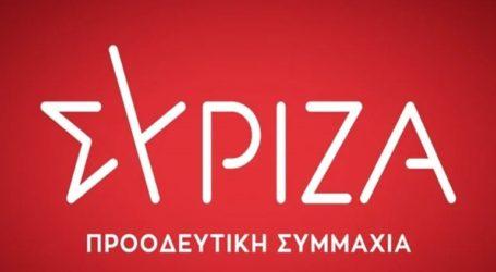 Ανακοίνωση του ΣΥΡΙΖΑ για την παράνομη τουρκική Navtex