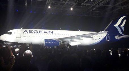 Η AEGEAN ακόμη πιο κοντά στον επιβάτη με προσφορές, επιβραβεύσεις και ακόμη μεγαλύτερη ευελιξία