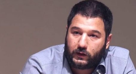 Ηλιόπουλος: Η ΝΔ οφείλει δύο απαντήσεις μετά τις αποκαλύψεις Ρουπακιώτη