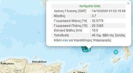 Σεισμική δόνηση 3,7R βορειοανατολικά της Σητείας