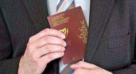 Αντιδράσεις στην Κύπρο μετά την προβολή βίντεο από το Αλ Τζαζίρα για την υπόθεση των διαβατηρίων