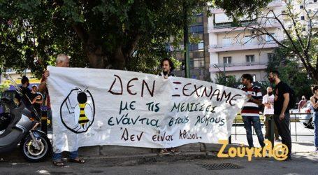 Αντιφασιστική συγκέντρωση έξω από το Εφετείο Αθηνών