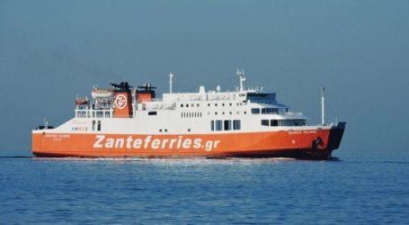 Θετικά στον κορωνοϊό άλλα έξι μέλη του πληρώματος του πλοίου «Διονύσιος Σολωμός»