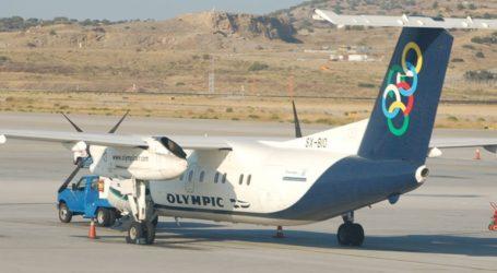 Ακυρώσεις και τροποποιήσεις πτήσεων της AEGEAN και της Olympic Air στις 15 και 16 Οκτωβρίου