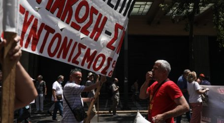 Σε 24ωρη απεργία την Τετάρτη προχωρά η ΑΔΕΔΥ