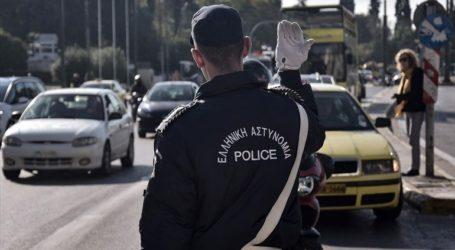 Κυκλοφοριακές ρυθμίσεις γύρω από το Εφετείο Αθηνών