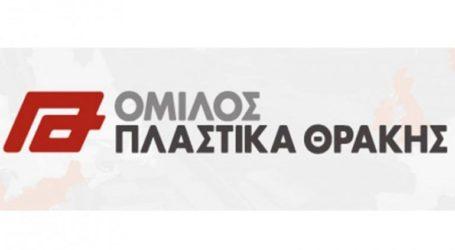 Ο κ. Δημήτρης Μαλάμος Group CEO