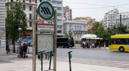 Άνοιξε ο σταθμός του μετρό «Πανεπιστήμιο»