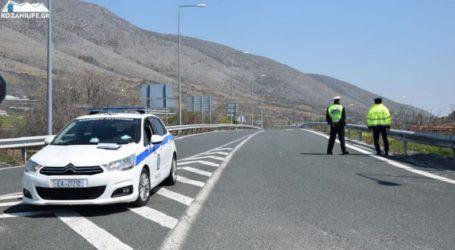 Σαρωτικοί έλεγχοι της ΕΛ.ΑΣ. στην Κοζάνη για το lockdown