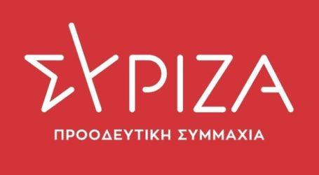 ΣΥΡΙΖΑ: «Περιμένουμε απαντήσεις από τον κ. Μπογδάνο