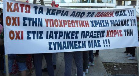 Νέα πρόστιμα στην Κρήτη για μάσκες και συνωστισμό