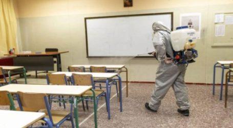 Συνεργεία απολύμανσης «σάρωσαν» όλα τα σχολικά κτήρια του Δήμου Νεάπολης-Συκεών