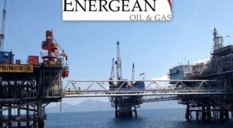 Ενδιαφέρον της Energean για την υπόγεια αποθήκη φυσικού αερίου στο κοίτασμα «Νότια Καβάλα»