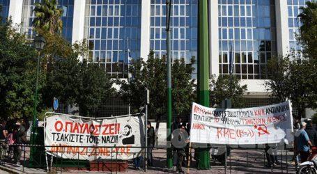 Συγκέντρωση έξω από το Εφετείο Αθηνών