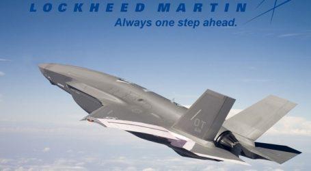 Αυξήθηκαν τα κέρδη της Lockheed Martin στο τρίμηνο