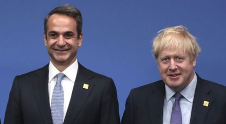 Τηλεφωνική επικοινωνία Μητσοτάκη – Τζόνσον: Brexit, τουρκικές προκλήσεις και πανδημία τα θέματα συζήτησης