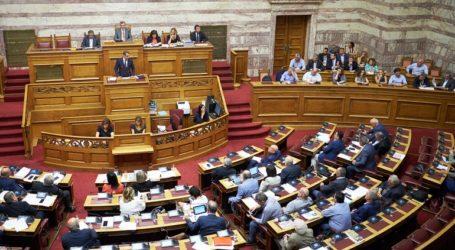 Υπερψήφιση νομοσχεδίου για την ενίσχυση του ΕΣΥ από το Ίδρυμα Ωνάση