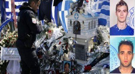 Στον Άρειο Πάγο την Τετάρτη η υπόθεση της δολοφονίας των δύο αστυνομικών στου Ρέντη