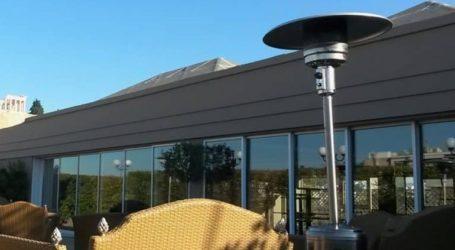 Προς επιδότηση αγοράς εξωτερικής θερμάστρας στα εστιατόρια, μέσω ΕΣΠΑ