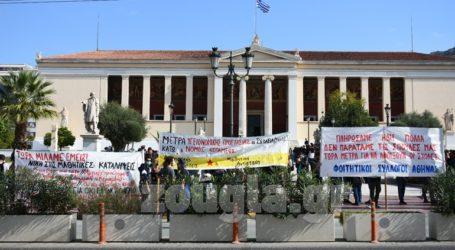 Μαθητικό συλλαλητήριο στο κέντρο της Αθήνας