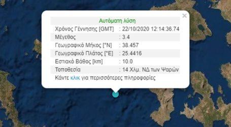 Σεισμός 3,4 Ρίχτερ ανοιχτά της Χίου