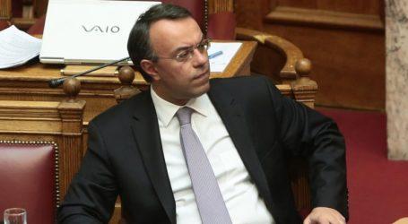 Πρόταση μομφής κατά του υπουργού Οικονομικών Χρήστου Σταϊκούρα από τον ΣΥΡΙΖΑ