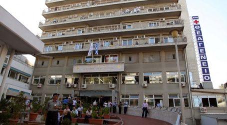 Συνολικά 5 κρούσματα κορωνοϊού στο αντικαρκινικό νοσοκομείο «Θεαγένειο»