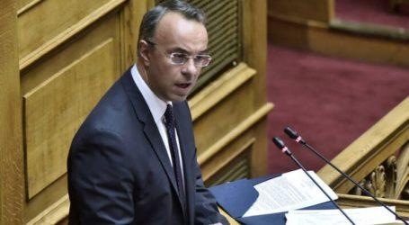 Στην Ολομέλεια της Βουλής η πρόταση δυσπιστίας κατά Σταϊκούρα