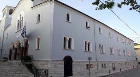 Ναύπακτος: Ιερέας αρνήθηκε να κοινωνήσει 8χρονη