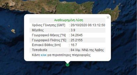 Σεισμός 3,9 στην Κρήτη